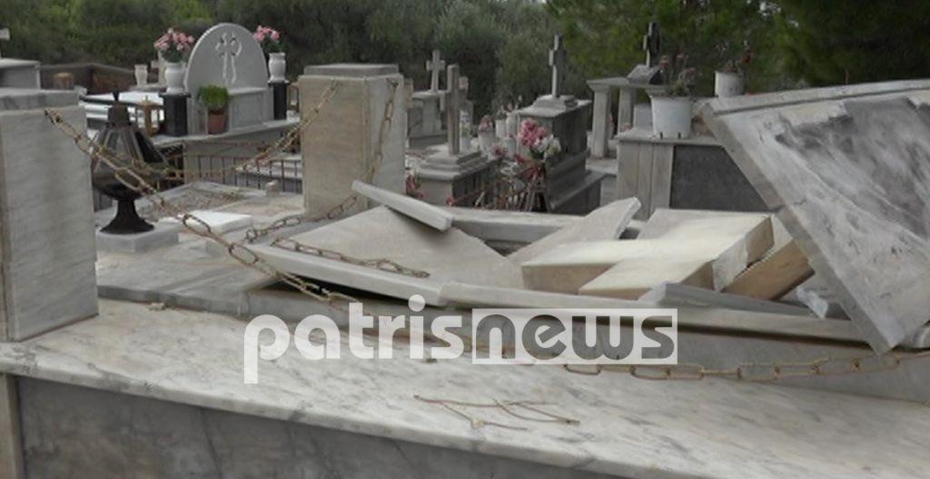 Απίστευτη κακοκαιρία στην Ηλεία – «Άνοιξαν» οι τάφοι 3