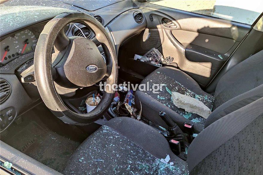 Οπαδική βία: Του έσπασαν το αυτοκίνητο και τον λήστεψαν επειδή υποστήριζε άλλη ομάδα 1