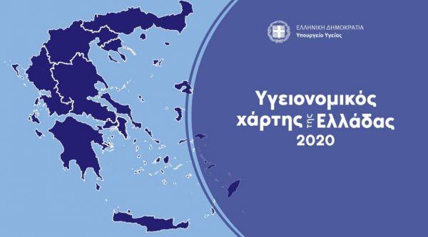 Κοροναϊός : Στο μικροσκόπιο Αττική και Β. Ελλάδα – Νέα μέτρα… εν μέσω lockdown; 1